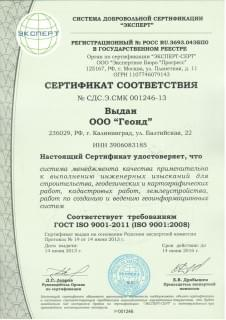 5-sertifikat